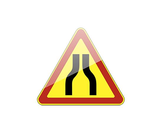 дорожный знак 1.20.1  Сужение дороги желтый фон, фото 1