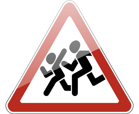знак дорожный 1.23 Дети, фото 1