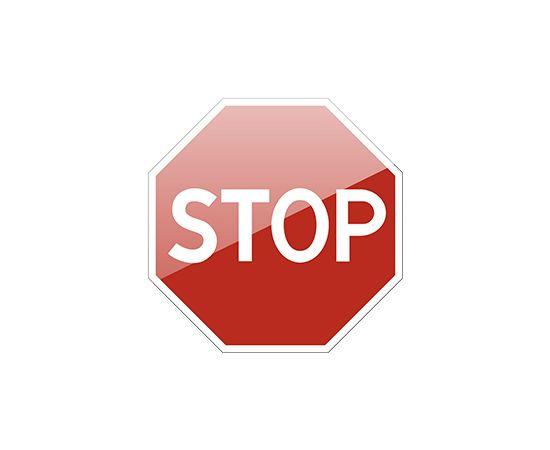 знак дорожный  2.5 Движение без остановки запрещено, фото 1