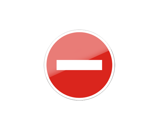 знак дорожный 3.1 Въезд запрещен, фото 1