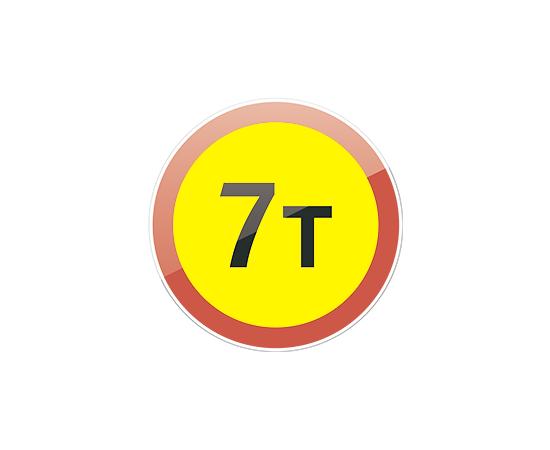 дорожный знак 3.11 Ограничение массы (желтый фон), фото 1