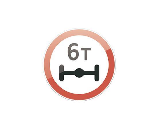 дорожный знак 3.12  Ограничение массы, приходящейся на ось транспортного средства, фото 1