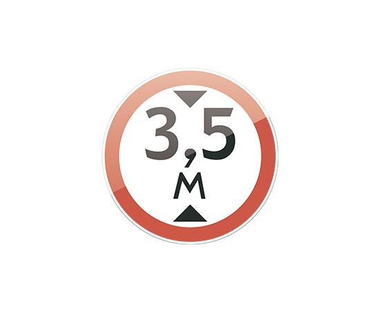 дорожный знак 3.13 Ограничение высоты, фото 1