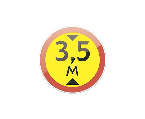 дорожный знак 3.13  Ограничение высоты  (желтый фон), фото 1