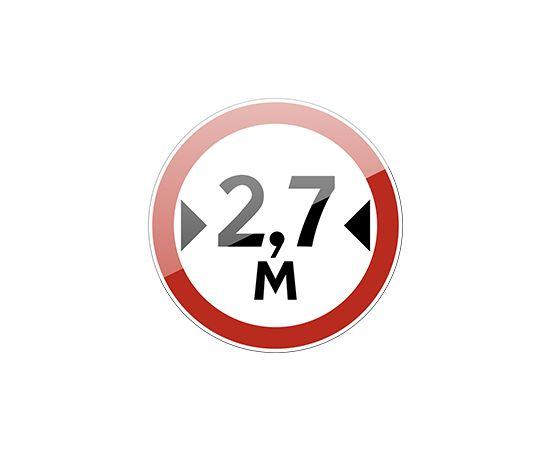 дорожный знак 3.14  Ограничение ширины, фото 1