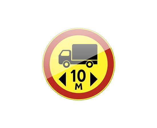дорожный знак 3.15 Ограничение длины  (желтый фон), фото 1