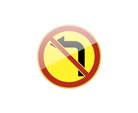 дорожный знак 3.18.2 Поворот налево запрещен (желтый фон), фото 1