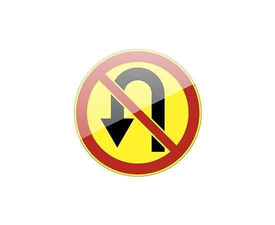 дорожный знак 3.19 Разворот запрещен (желтый фон), фото 1