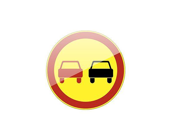 дорожный знак 3.20  Обгон запрещен (желтый фон), фото 1