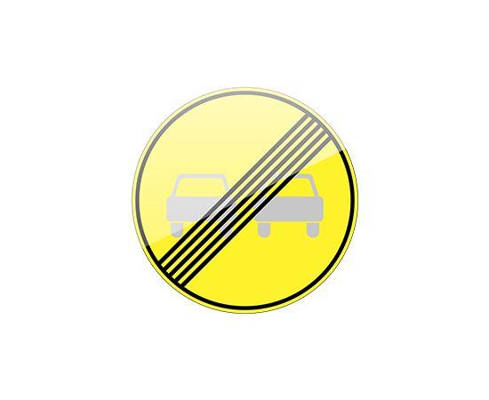 дорожный знак 3.21 Конец зоны запрещения обгона  (желтый фон), фото 1
