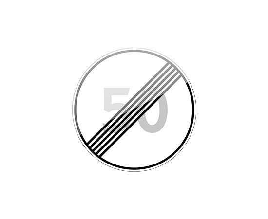 дорожный знак 3.25  Конец зоны ограничения максимальной скорости, фото 1