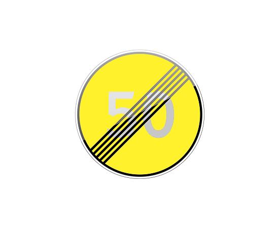 дорожный знак 3.25  Конец зоны ограничения максимальной скорости (желтый фон), фото 1