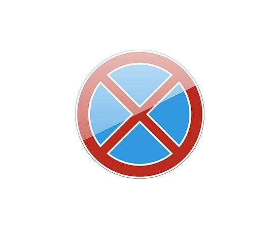 дорожный знак 3.27 Остановка запрещена, фото 1