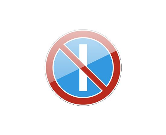 дорожный знак 3.29  Стоянка запрещена по нечетным числам месяца, фото 1