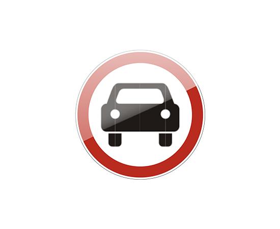 дорожный знак 3.3  Движение механических транспортных средств запрещено, фото 1