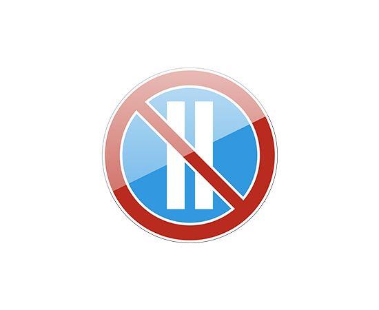 дорожный знак 3.30  Стоянка запрещена по четным числам месяца, фото 1