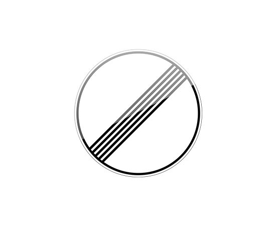 дорожный знак 3.31  Конец зоны всех ограничений, фото 1
