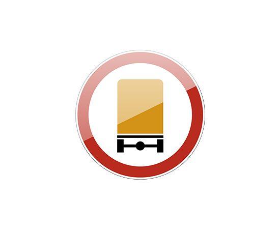 дорожный знак 3.32  Движение транспортных средств с опасными грузами запрещено, фото 1