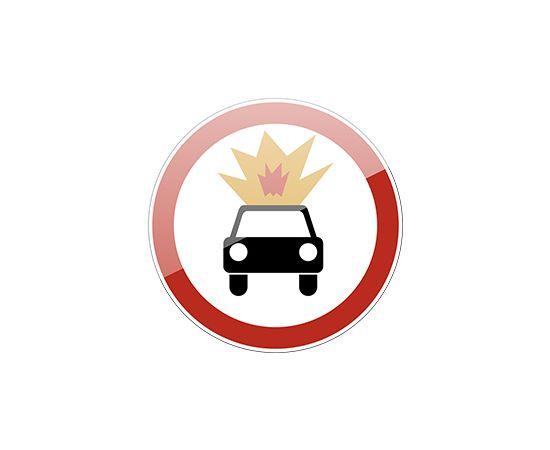 дорожный знак 3.33  Движение транспортных средств с взрывчатыми и легковоспламеняющимися грузами запрещено, фото 1