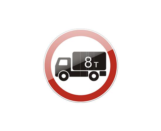 дорожный знак 3.4  Движение грузовых автомобилей запрещено, фото 1