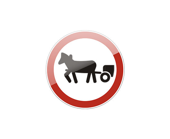 дорожный знак 3.8  Движение гужевых повозок запрещено, фото 1