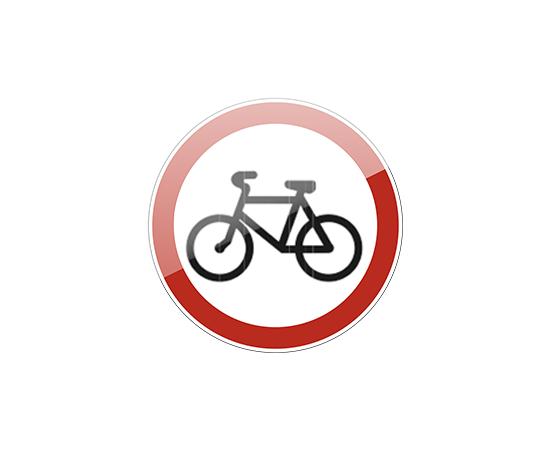 дорожный знак 3.9  Движение на велосипедах запрещено, фото 1