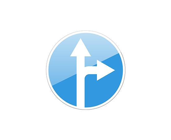 дорожный знак 4.1.4  Движение прямо или направо, фото 1