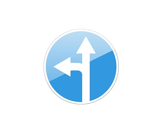 дорожный знак 4.1.5  Движение прямо или налево, фото 1