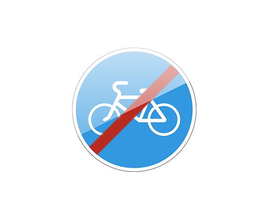 дорожный знак 4.4.2  Конец велосипедной дорожки, фото 1