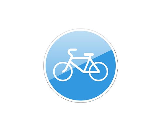 дорожный знак 4.4.1  Велосипедная дорожка, фото 1