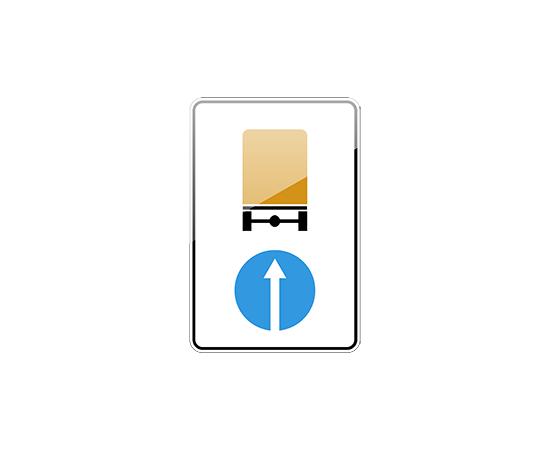 дорожный знак 4.8.1  Направление движения транспортных средств с опасными грузами, фото 1