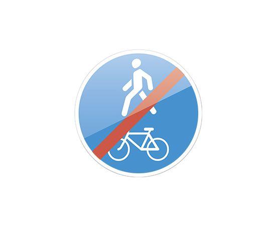 дорожный знак 4.5.3  Конец пешеходной и велосипедной дорожки с совмещенным движением, фото 1