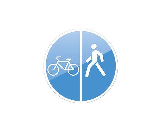 дорожный знак 4.5.4  Пешеходная и велосипедная дорожка с разделением движения, фото 1