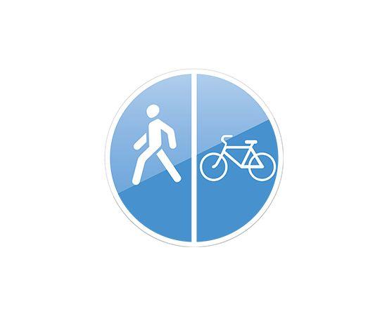 дорожный знак 4.5.5  Пешеходная и велосипедная дорожка с разделением движения, фото 1