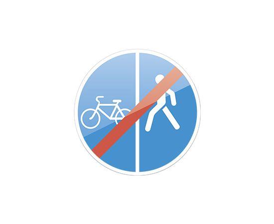 дорожный знак 4.5.6  Конец пешеходной и велосипедной дорожки с разделением движения, фото 1