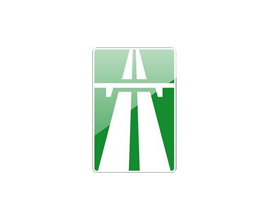 дорожный знак 5.1  Автомагистраль, фото 1