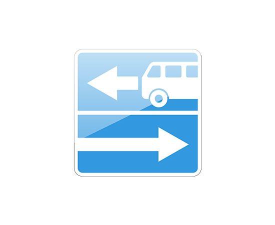 дорожный знак 5.13.1  Выезд на дорогу с полосой для маршрутных транспортных средств, фото 1