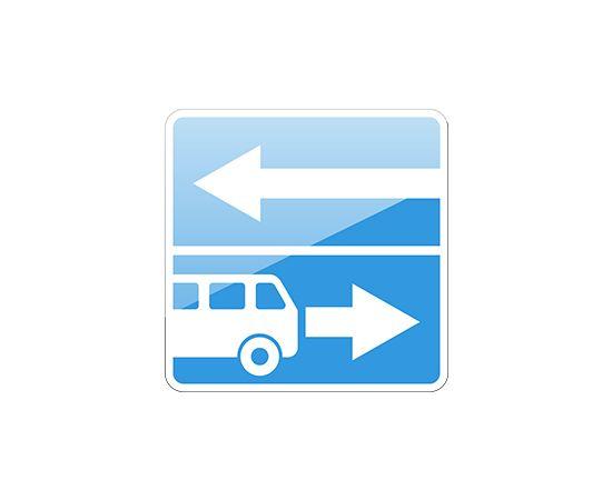 дорожный знак 5.13.2  Выезд на дорогу с полосой для маршрутных транспортных средств, фото 1