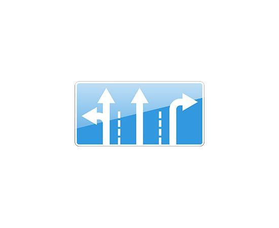 дорожный знак 5.15.1  Направления движения по полосам, фото 1