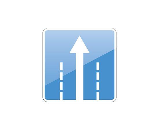дорожный знак 5.15.2  Направления движения по полосам, фото 1