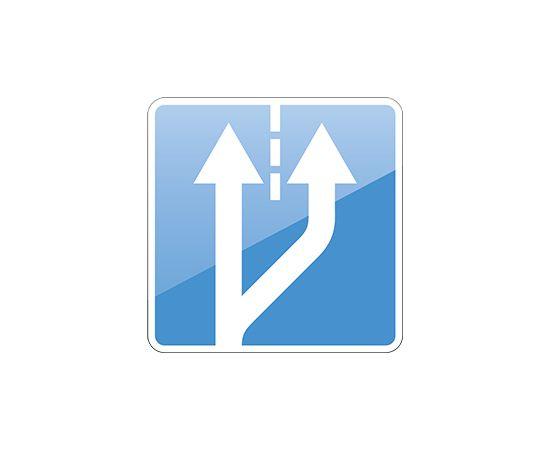 дорожный знак 5.15.3  Начало полосы, фото 1
