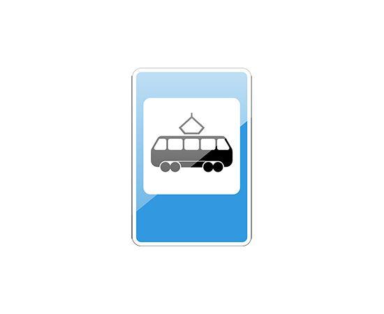 дорожный знак 5.17  Место остановки трамвая, фото 1