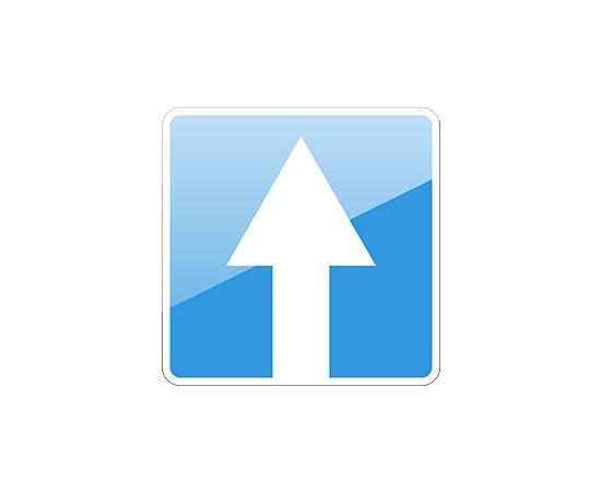 дорожный знак 5.5  Дорога с односторонним движением, фото 1