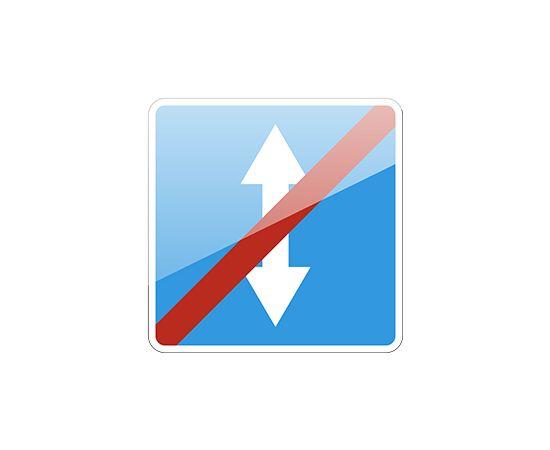 дорожный знак 5.9  Конец реверсивного движения, фото 1