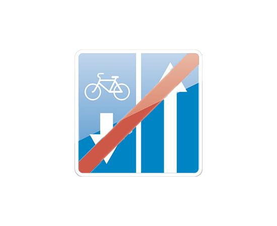 дорожный знак 5.12.2  Конец дороги с полосой для велосипедистов, фото 1