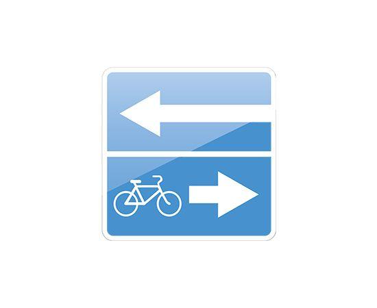 дорожный знак 5.13.4  Выезд на дорогу с полосой для велосипедистов, фото 1
