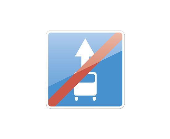 дорожный знак 5.14.1  Конец полосы для маршрутных транспортных средств, фото 1