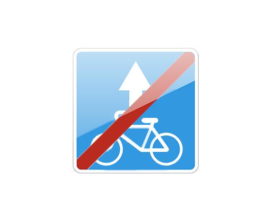 дорожный знак 5.14.3  Конец полосы для велосипедистов, фото 1