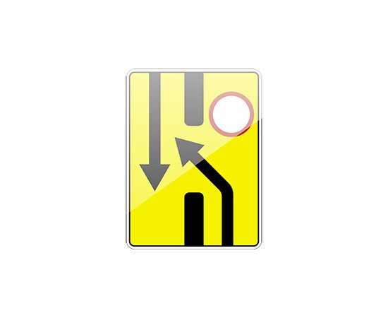 дорожный знак 6.19.1  Предварительный указатель перестроения на другую проезжую часть, фото 1