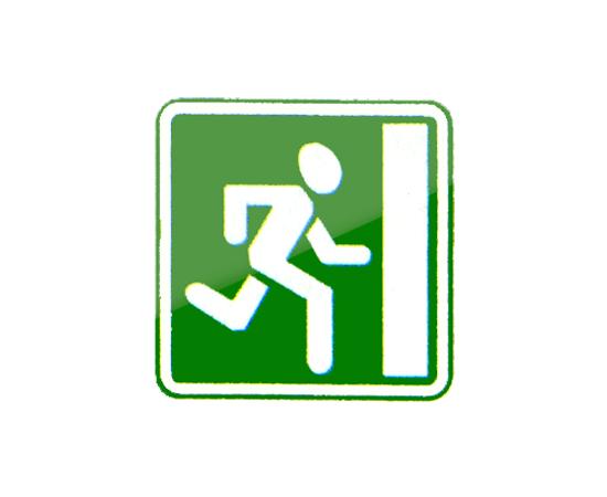 дорожный знак 6.20.2  Аварийный выход, фото 1